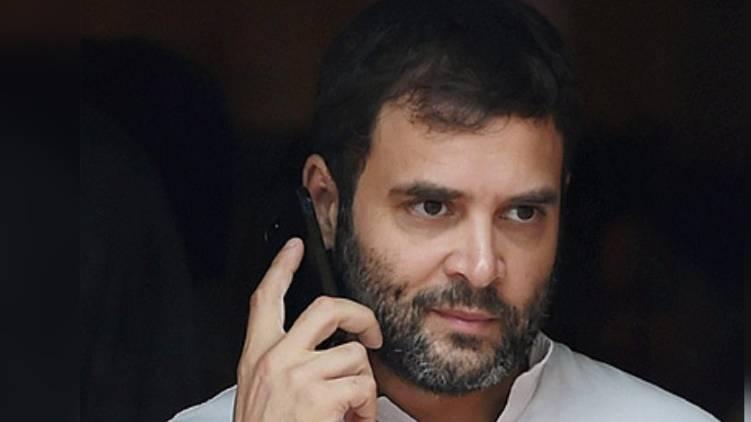 rahul gandhi call congress leaders