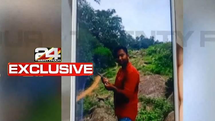rakhil gun using video