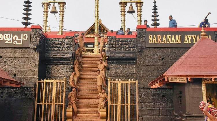sabarimala open today