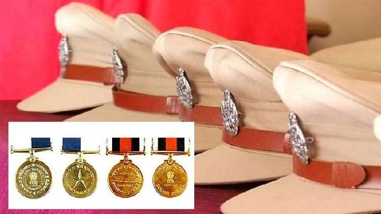 President's service medal