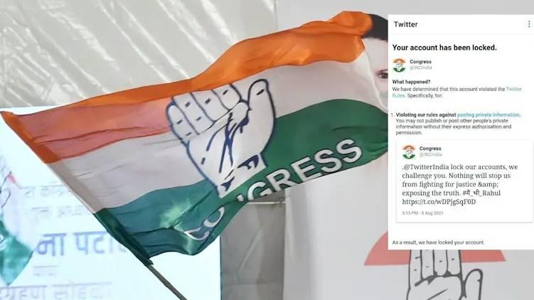 twitter locked congress accounts