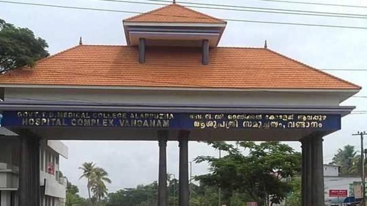vandanam medical college