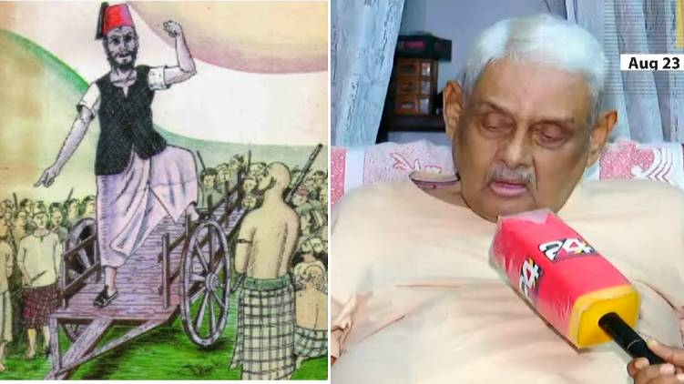 variyamkunnan not freedom fighter