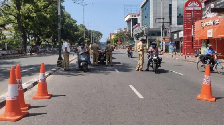 Lockdown in wipr areas