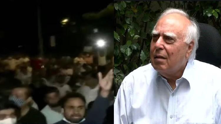 protest against kapil sibal