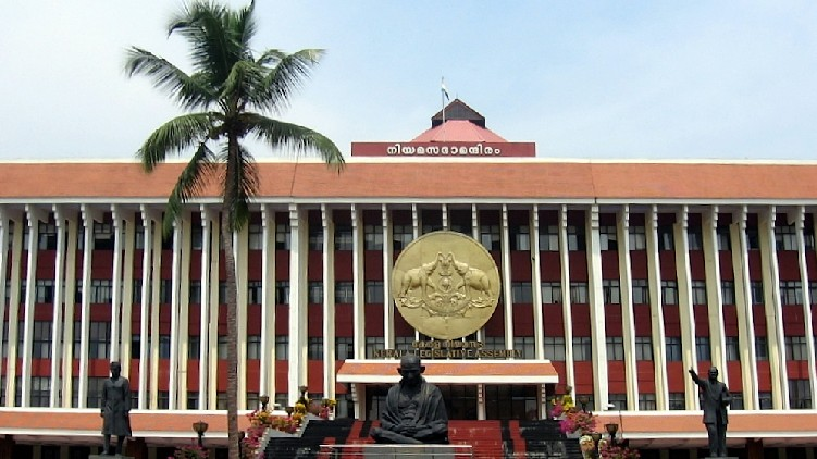 kerala assembly session