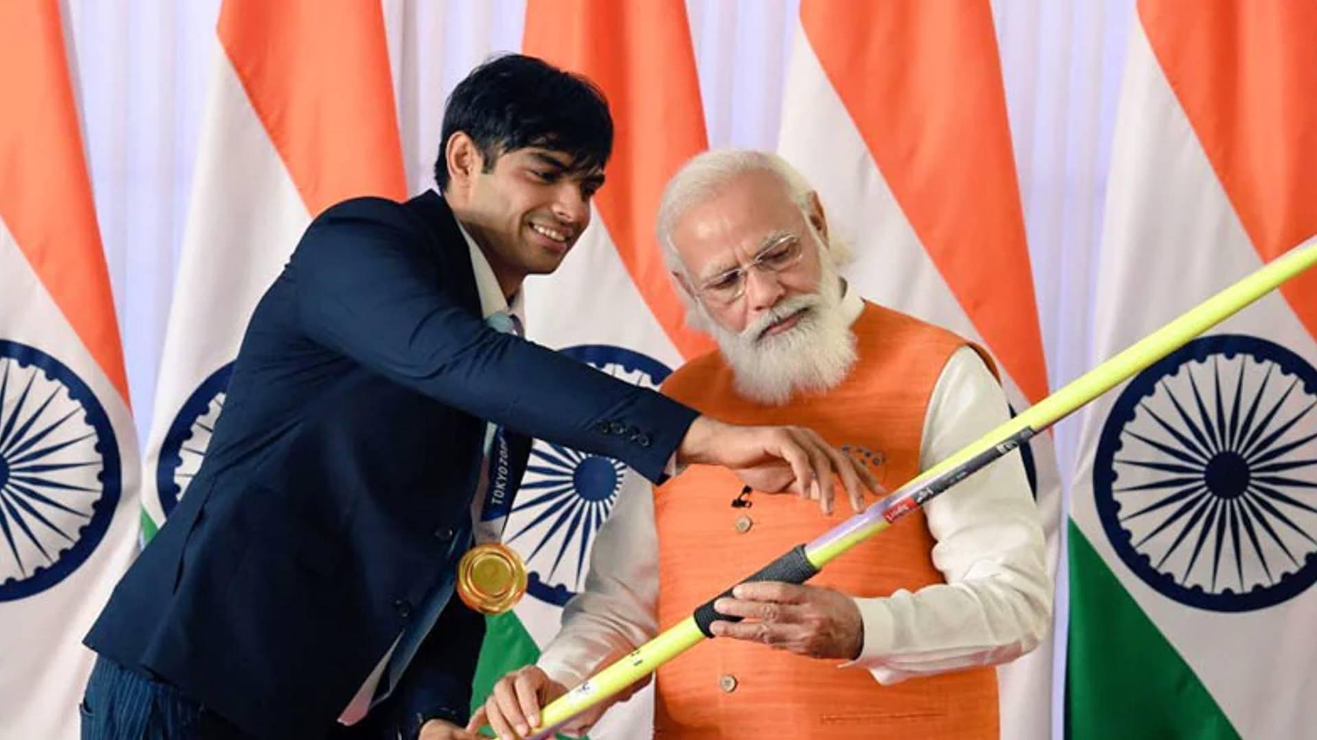 PM Modi Gifts Auction