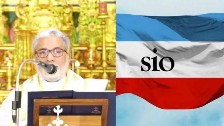 SIO against pala bishop