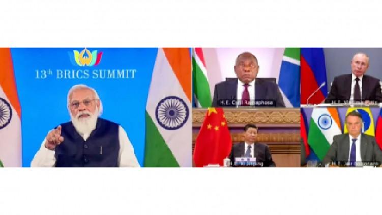 13th brics summit