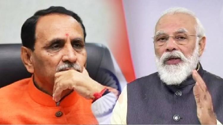 vijay rupani and narendra modi