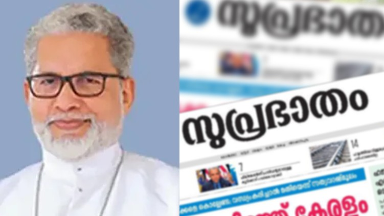 suprabhatham editorial