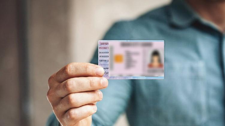 health identity card