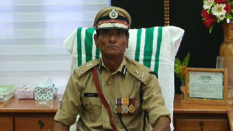 new circular from dgp