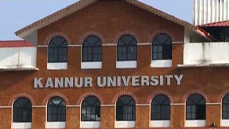 kannur university syllabus