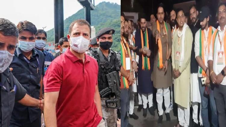 bjp against rahul gandhi