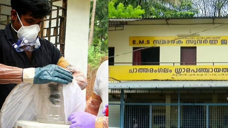 nipah chathamangalam