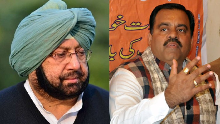 tarun chugh against congress