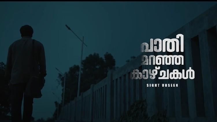rajagiri hospital shortfilm