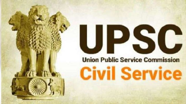 civil service result 2021