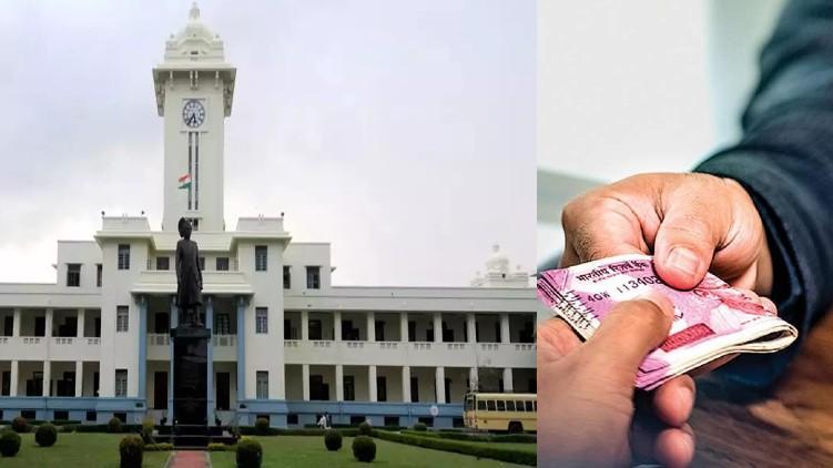 bribe case-kerala university