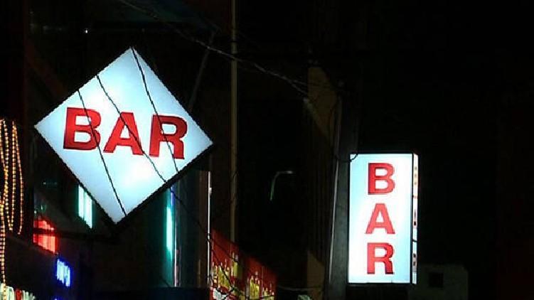 bar reopening