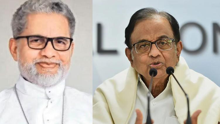 p chidambaram against pala bishop