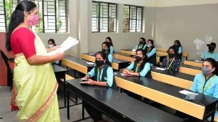 Assam Reopen Schools Colleges