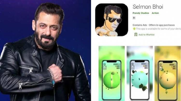 game Salman Khan's blocked