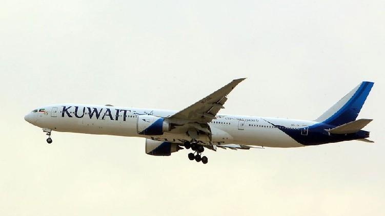kuwait flight ticket charge