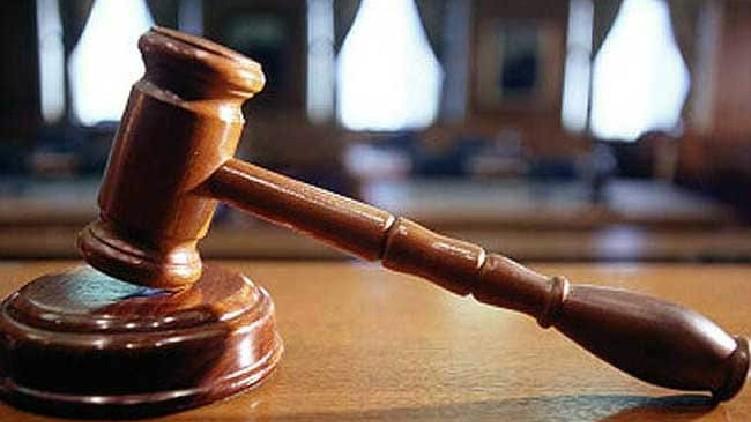 Court Molestation Women's Clothes
