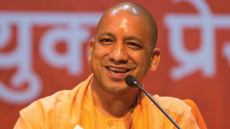 Samajwadi purify Yogi Adityanath