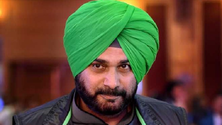 congress started government punjab