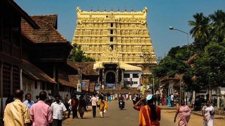 padmanabhaswamy temple financial crisis
