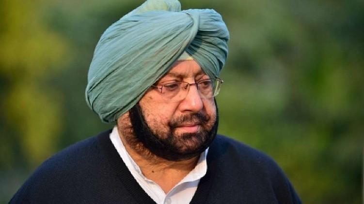 Amarinder Singh join BJP
