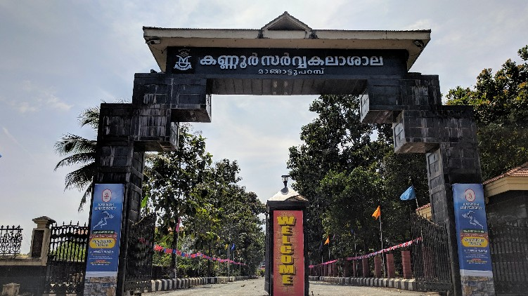 kannur university syllabus meeting