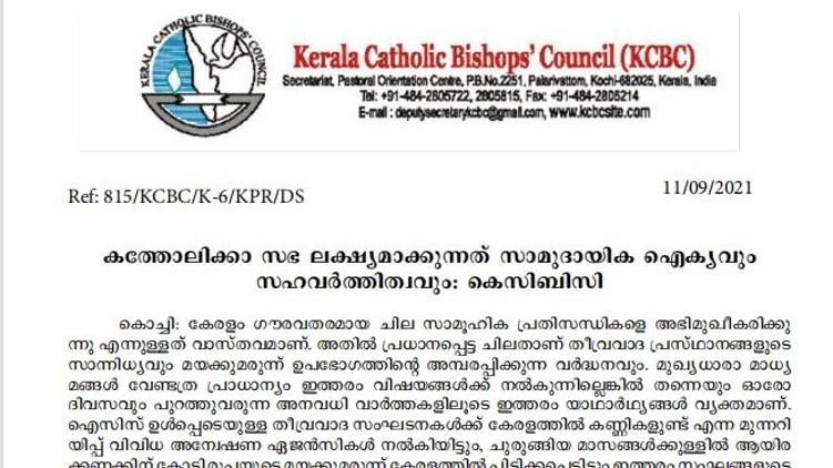 KCBC supports Pala Bishop