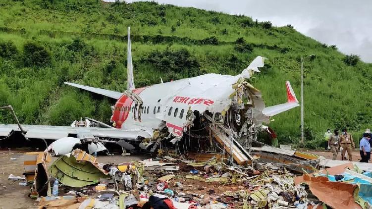Karipur flight accident report