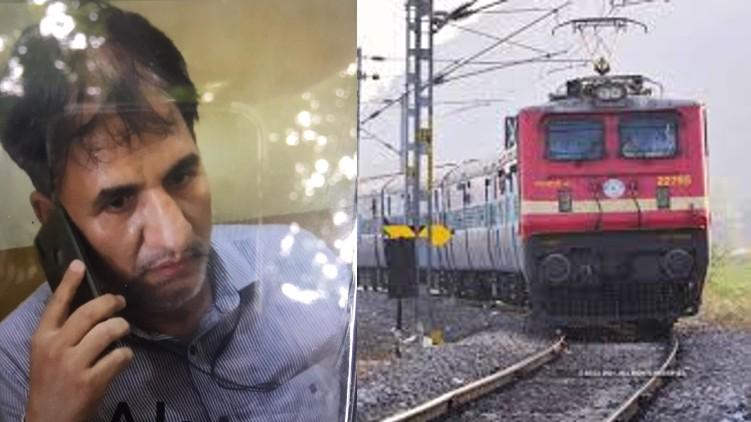 Train robbery suspect's picture