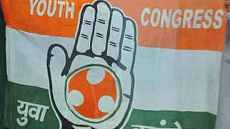 Youth Congress committees froze