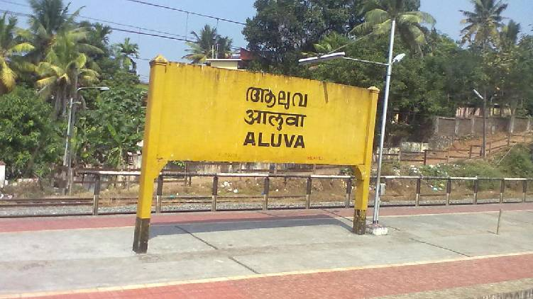 two died train accident in aluva
