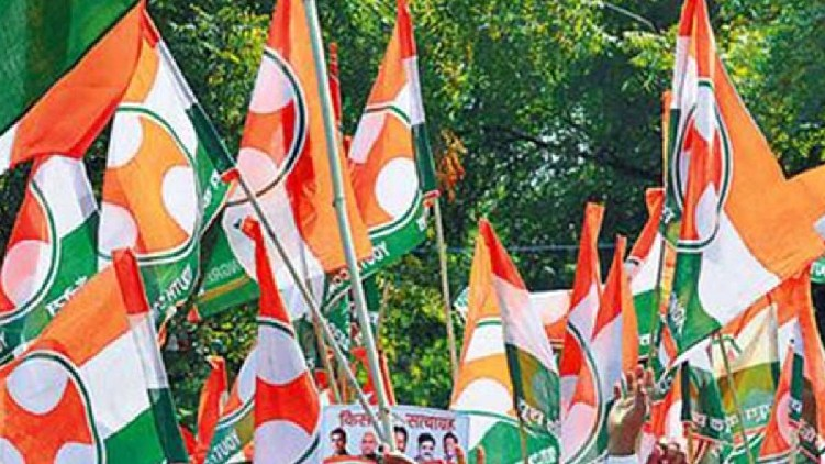 Youth Congress State leadership