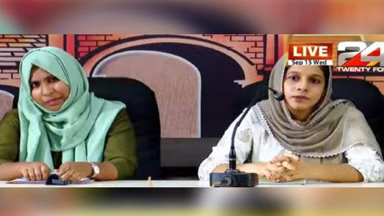 haritha former leaders press meet