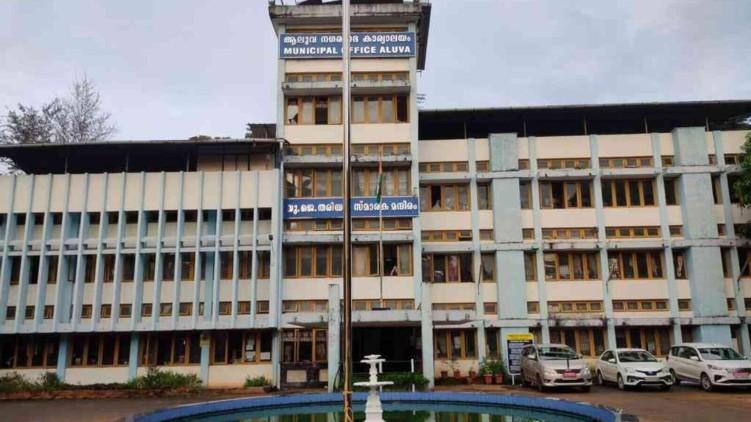 100th anniversary Aluva Municipality