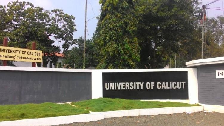 Calicut University students in dilemma