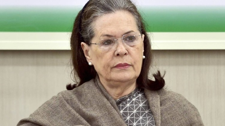 Letter to Sonia Gandhi