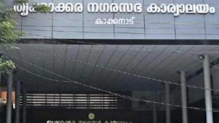 League seeks standing committee seat