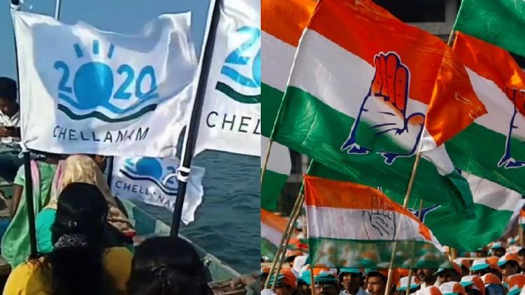 Twenty-20 supports Congress in chellanam