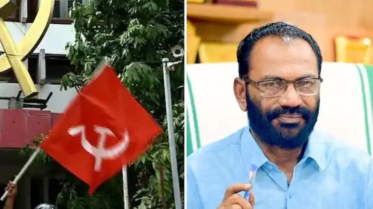CPIM Action against VK Madhu