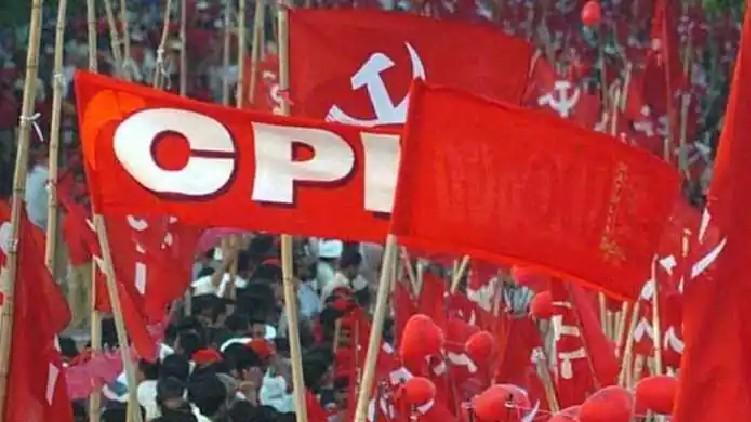 CPI against Ani Raja