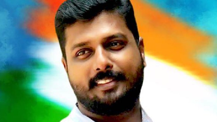 Youth Congress spokespersons appointment